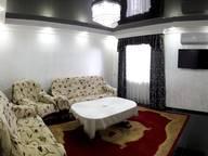 Сдается посуточно 3-комнатная квартира в Батуми. 60 м кв. Ул.Меликишвили