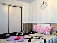 Сдается посуточно 2-комнатная квартира в Мурманске. 48 м кв. улица Воровского, 4/22