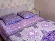 Сдается посуточно 1-комнатная квартира в Пензе. 0 м кв. Терновского, 207