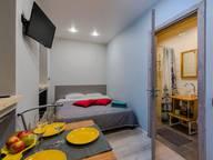 Сдается посуточно 1-комнатная квартира в Санкт-Петербурге. 35 м кв. переулок Пирогова, 6