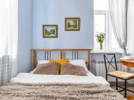 Сдается посуточно 1-комнатная квартира в Санкт-Петербурге. 25 м кв. переулок Антоненко, 3