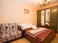 Сдается посуточно 1-комнатная квартира в Москве. 42 м кв. Олеко Дундича улица, 7