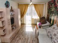 Сдается посуточно 1-комнатная квартира в Бердске. 45 м кв. улица Красная Сибирь 101