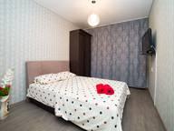 Сдается посуточно 2-комнатная квартира в Челябинске. 50 м кв. улица Молодогвардейцев, 38А