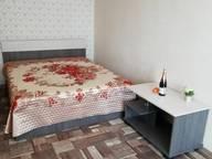 Сдается посуточно 1-комнатная квартира в Тольятти. 0 м кв. бульвар Орджоникидзе, 9