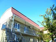 Сдается посуточно коттедж в Феодосии. 0 м кв. переулок Военно-морской, 10