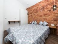 Сдается посуточно 1-комнатная квартира в Санкт-Петербурге. 25 м кв. набережная реки Мойки, 92б