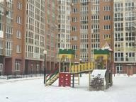 Сдается посуточно 1-комнатная квартира в Калининграде. 18 м кв. улица Юрия Гагарина, 7