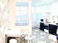 Сдается посуточно 1-комнатная квартира в Адлере. 35 м кв. Большой Сочи, улица Черниговская, 62