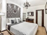 Сдается посуточно 2-комнатная квартира в Тольятти. 60 м кв. Южное шоссе, 27А