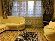 Сдается посуточно 2-комнатная квартира в Красноярске. 0 м кв. улица Мате Залки, 11А