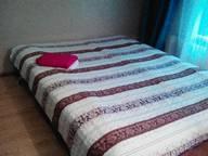 Сдается посуточно 1-комнатная квартира в Москве. 0 м кв. проезд Шокальского, 26