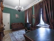 Сдается посуточно 5-комнатная квартира в Москве. 0 м кв. Пожарский переулок, 9