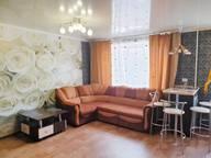 Сдается посуточно 2-комнатная квартира в Бийске. 0 м кв. улица Ленина, 250/2