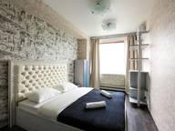 Сдается посуточно 2-комнатная квартира в Москве. 51 м кв. Новый Арбат улица, 10