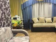 Сдается посуточно 3-комнатная квартира в Рязани. 65 м кв. Театральная площадь, д 4
