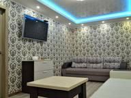 Сдается посуточно 3-комнатная квартира в Мурманске. 60 м кв. проспект Кирова, 17