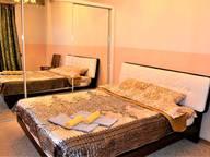 Сдается посуточно 3-комнатная квартира в Мурманске. 75 м кв. проспект Ленина, 67