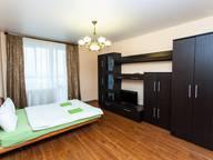 Сдается посуточно 1-комнатная квартира в Химках. 46 м кв. улица Калинина, 11