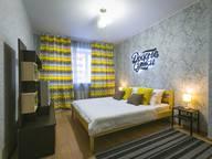 Сдается посуточно 1-комнатная квартира в Подольске. 41 м кв. Объездная дорога, 1