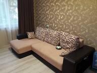 Сдается посуточно 2-комнатная квартира в Северодвинске. 0 м кв. улица Серго Орджоникидзе 1