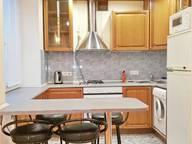 Сдается посуточно 2-комнатная квартира в Москве. 47 м кв. улица Азовская, 12