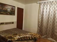 Сдается посуточно 1-комнатная квартира в Уфе. 0 м кв. улица Кольцевая, 106