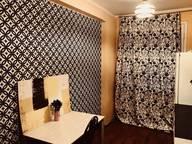 Сдается посуточно 1-комнатная квартира в Москве. 42 м кв. Бутырская улица, 11