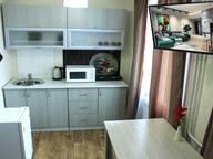 Сдается посуточно 1-комнатная квартира в Бийске. 29 м кв. улица Советская, 35