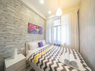 Сдается посуточно 3-комнатная квартира в Красной Поляне. 509 м кв. Большой Сочи, улица Плотинная, 2
