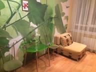 Сдается посуточно 2-комнатная квартира в Нижнем Новгороде. 70 м кв. проспект Молодежный 31 корпус 5