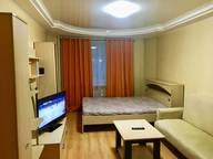 Сдается посуточно 2-комнатная квартира в Кирове. 0 м кв. улица Челюскинцев, 7