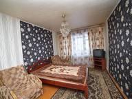 Сдается посуточно 1-комнатная квартира в Коломне. 31 м кв. Кирова проспект, 38
