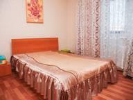 Сдается посуточно 2-комнатная квартира в Юрге. 45 м кв. улица Машиностроителей, 57