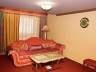Сдается посуточно 2-комнатная квартира в Тольятти. 0 м кв. улица Автостроителей, 5