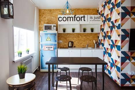 Сдается 1-комнатная квартира посуточно в Юрге, улица Мира, 13.