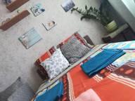 Сдается посуточно 1-комнатная квартира в Орехово-Зуеве. 42 м кв. улица Бугрова, 8а