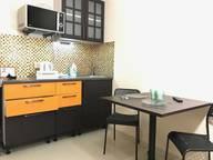 Сдается посуточно 1-комнатная квартира в Щёлкове. 20 м кв. улица Заречная, 8 корпус 1