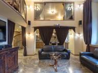 Сдается посуточно 3-комнатная квартира в Москве. 0 м кв. Зубовский бульвар, 35с1