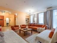 Сдается посуточно 3-комнатная квартира в Санкт-Петербурге. 100 м кв. набережная реки Мойки, 30