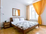 Сдается посуточно 3-комнатная квартира в Санкт-Петербурге. 70 м кв. набережная канала Грибоедова, 41