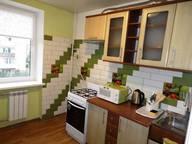 Сдается посуточно 1-комнатная квартира в Евпатории. 43 м кв. Республика Крым,ул Демышева 108