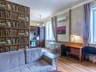 Сдается посуточно 2-комнатная квартира в Москве. 58 м кв. Богословский переулок, 3