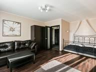 Сдается посуточно 1-комнатная квартира в Химках. 39 м кв. Путилково, Спасо-Тушинский бульвар, 8