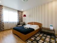 Сдается посуточно 1-комнатная квартира в Москве. 42 м кв. Новотушинская улица, 4