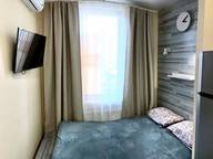 Сдается посуточно 1-комнатная квартира в Kommunarka. 0 м кв. Москва, Бачуринская улица, 13