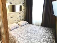 Сдается посуточно 1-комнатная квартира в Kommunarka. 0 м кв. улица Бачуринская, 13 дом 3