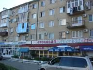 Сдается посуточно 1-комнатная квартира в Гагре. 30 м кв. Gagra, Abazgaa Street