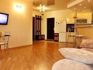 Сдается посуточно 2-комнатная квартира в Краснодаре. 55 м кв. Дальняя 39/3