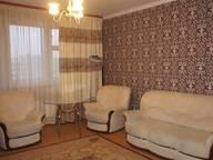Сдается посуточно 2-комнатная квартира в Москве. 50 м кв. ул. Шарикоподшипниковская д.16